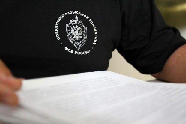 ФСБ раскрыла группу «финансистов» ИГ в Крыму и Татарстане