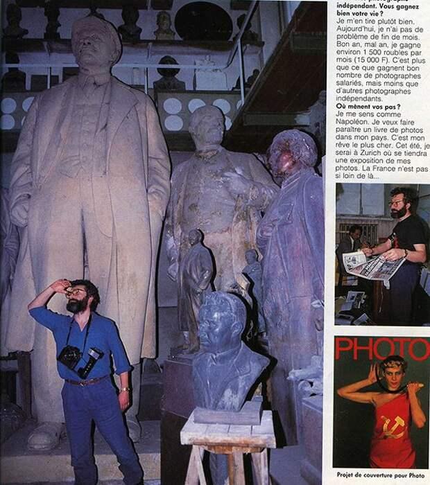 Французкий журнал ФОТО 1989 года, посвящённый СССР