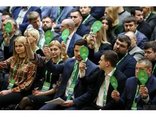 Украина-2020: «слуги народа» треснули, но майдауны сохранились