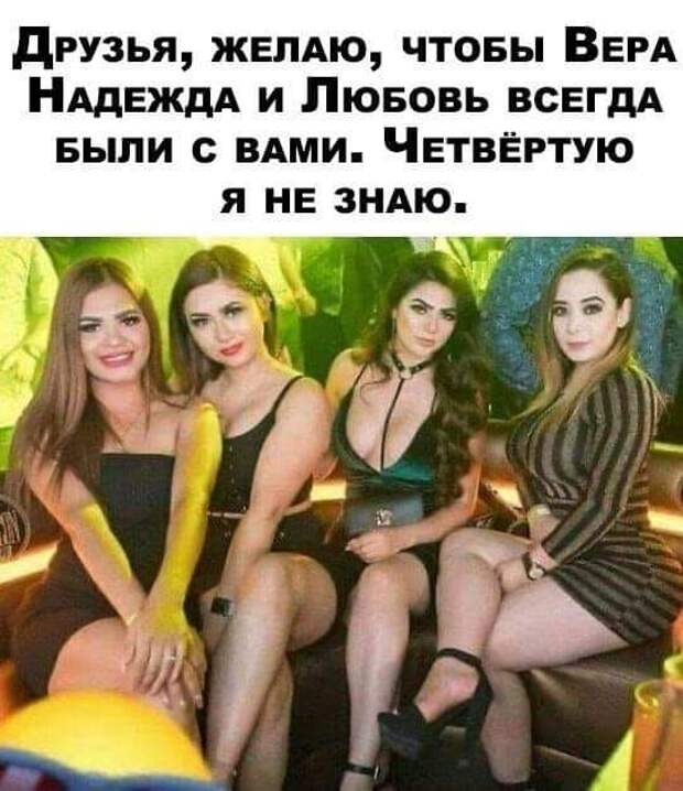 """На дискотеке в Германии танцует русский в майке с надписью: """"У турков три проблемы""""..."""