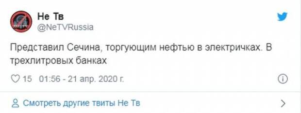 Реакция россиян на падение стоимости нефти