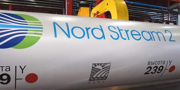 Европейским компаниям пригрозили за помощь «Северному потоку-2»