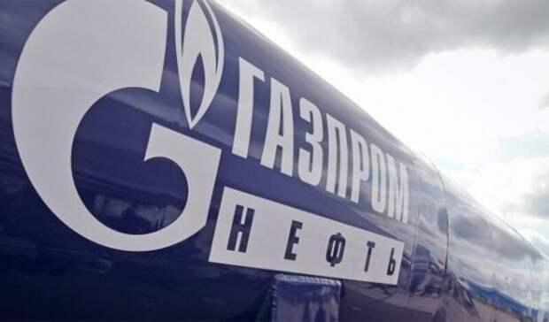 Дивиденды в5 рублей заобыкновенную акцию одобрили акционеры «Газпром нефти»