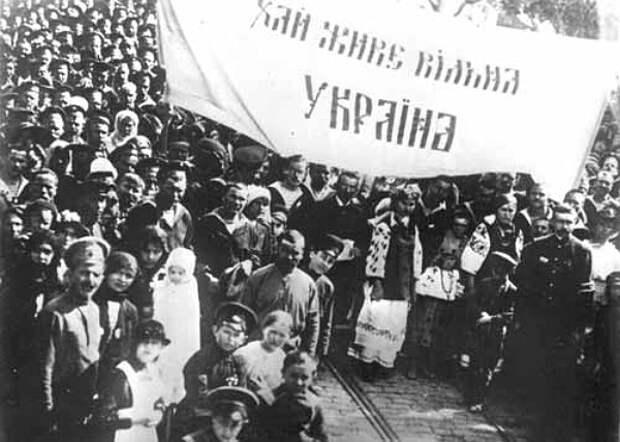 """Как создали Украину и """"украинский народ"""""""
