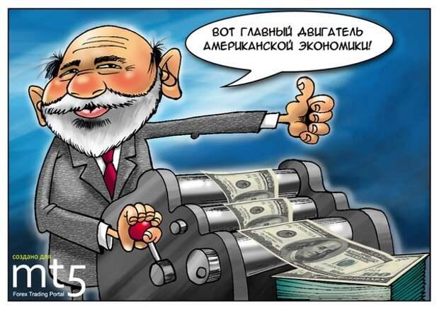 На чьи деньги живут США?