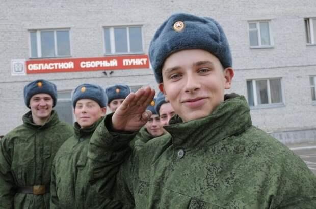 В России хотят ужесточить правила постановки на воинский учет