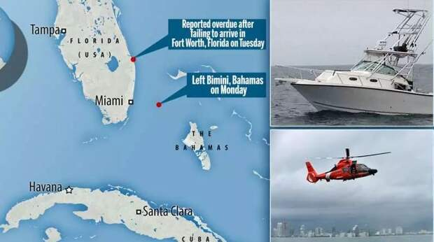 Корабль с 20 людьми на борту исчез в Бермудском треугольнике