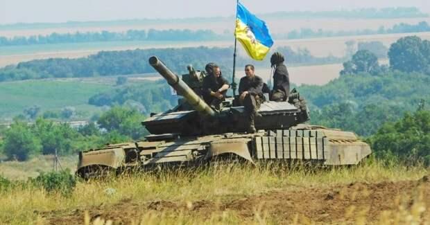Украинская разведка опубликовала методичку по конфликту в Донбассе