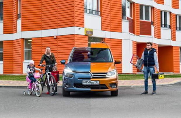 Изящество или практичность? Citroen Grand C4 Picasso против VW Caddy Maxi