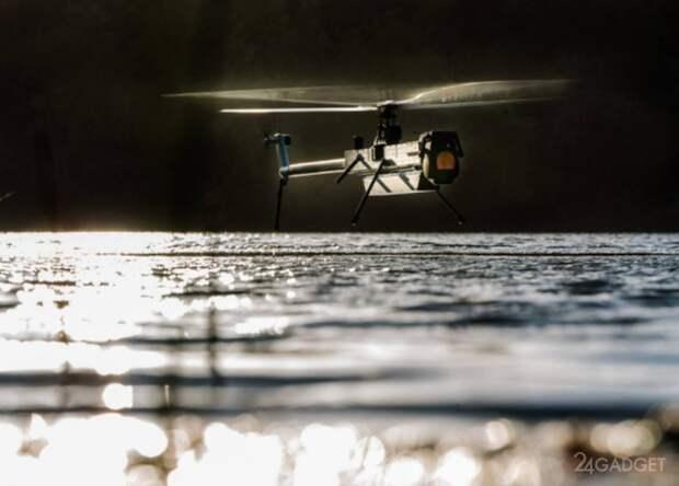 В США разработали бесшумный складывающий вертолетный дрон Ghost 4 с искусственным интеллектом
