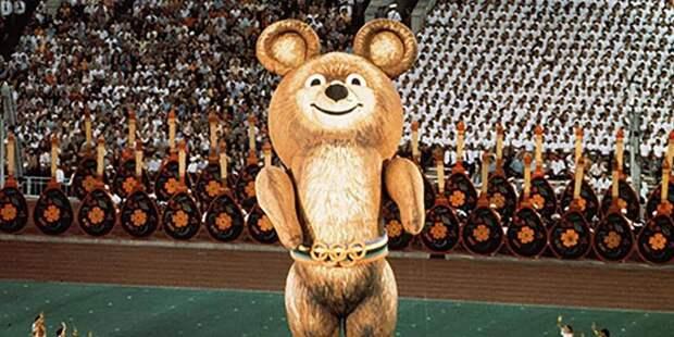 Квест в честь юбилея Олимпиады-80 запустили в столице