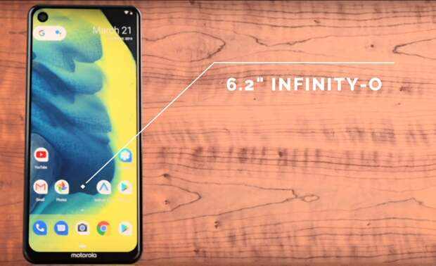 Раскрыта тайна характеристик нового Motorola One Vision