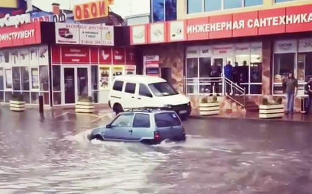 Непотопляемая Ока: видео из пострадавшего от паводка Сочи