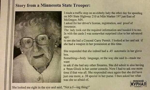 История от дорожного полицейского из Миннесоты