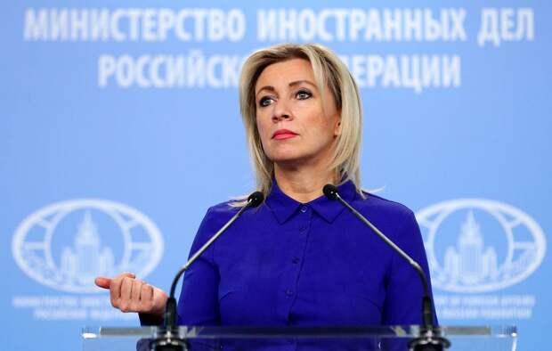 Захарова: планы ЕС использовать визит Борреля для публичной порки России провалились