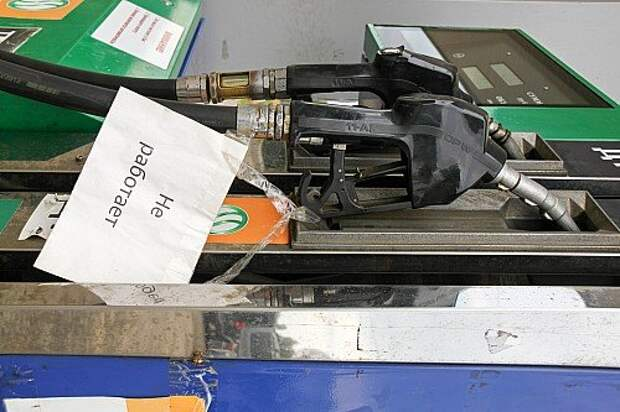 Проверяем АЗС: где недоливают и чем бодяжат топливо