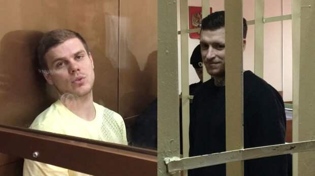 Суд рассмотрит жалобы на приговор Кокорину и Мамаеву по делу о драке в кафе