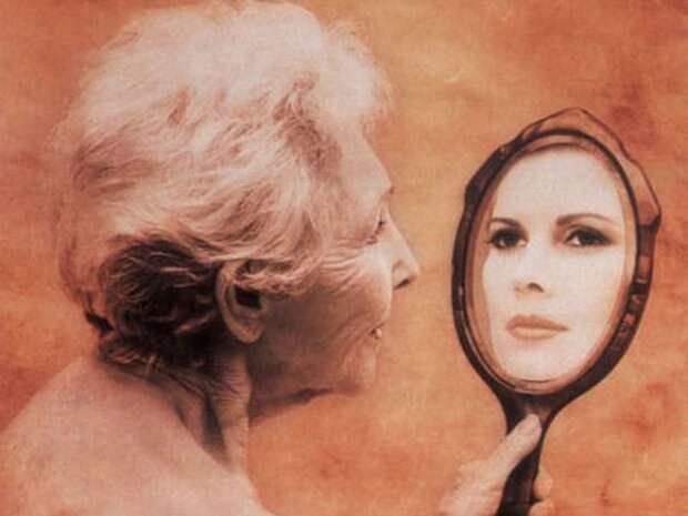 Почему на самом деле женщины скрывают свой возраст