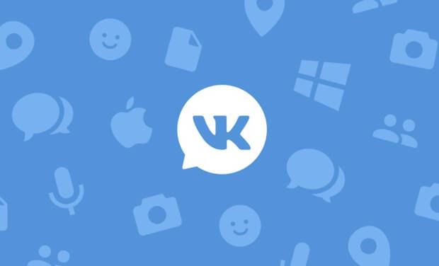 «ВКонтакте» готовится к запуску видеосервиса, который составит конкуренцию YouTube