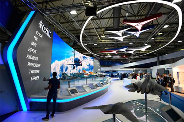Сегодня ОАК находится впроцессе вхождения в«Ростех». Процесс передачи акций завершится впервом полугодии 2020-го, весь 2021-й будет посвящен реорганизации авиастроительной отрасли