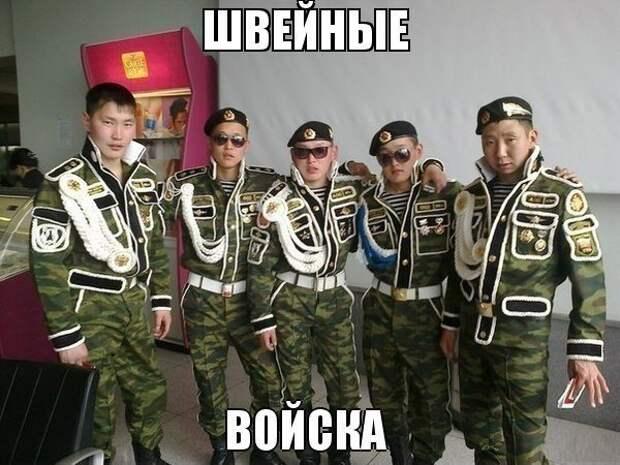 army-2013-05-13