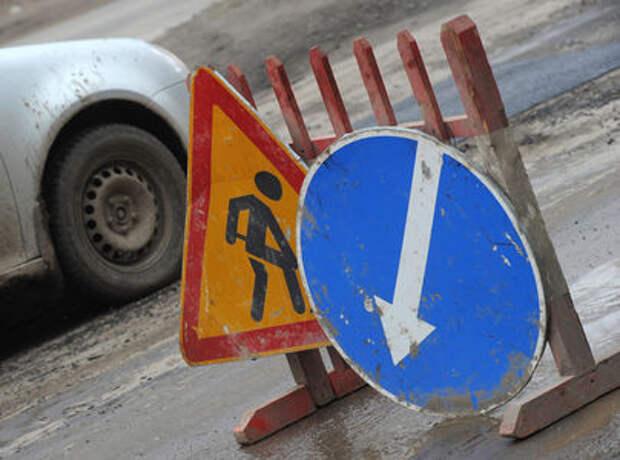 Главу Челябинска накажут за разбитые дороги