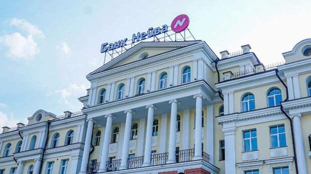 "Вольман на ""Нейве"" развала банков"
