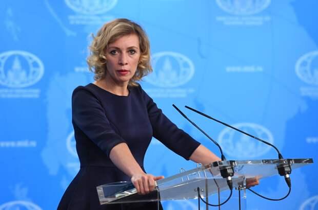 В Москве огласили предварительный список недружественных стран для РФ