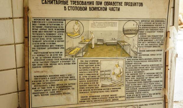 Запретный советский город-призрак