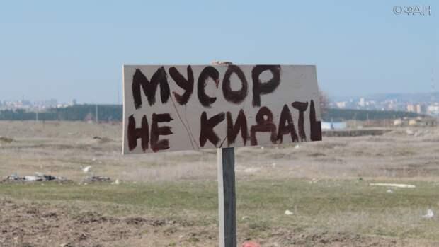 У нас не город, а свалка: власти Саратова призывают горожан выйти на уборку улиц