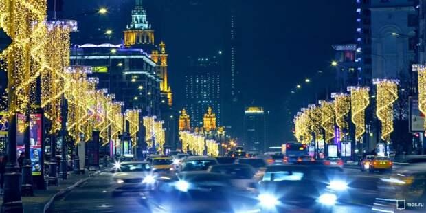 Собянин назвал главные события уходящего года в жизни Москвы. Фото: mos.ru