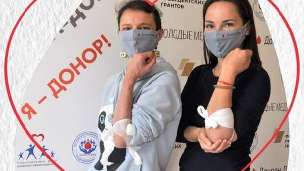 ВРостовской области стало нехватать доноров