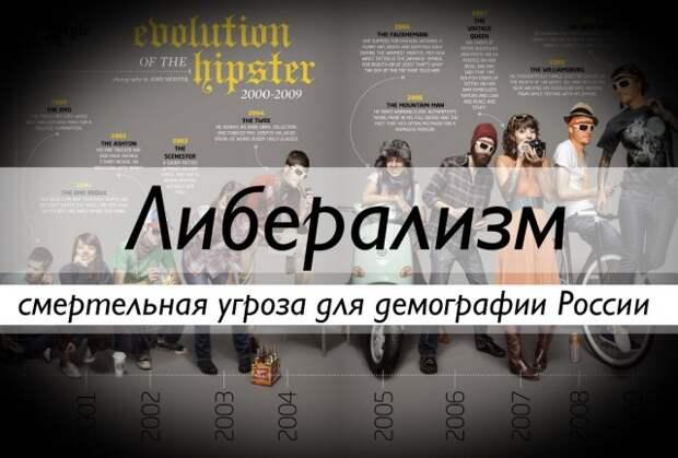 Блог - ПравдаВизор.ру - Part 35