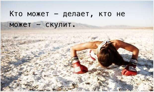 Спорт — это красиво