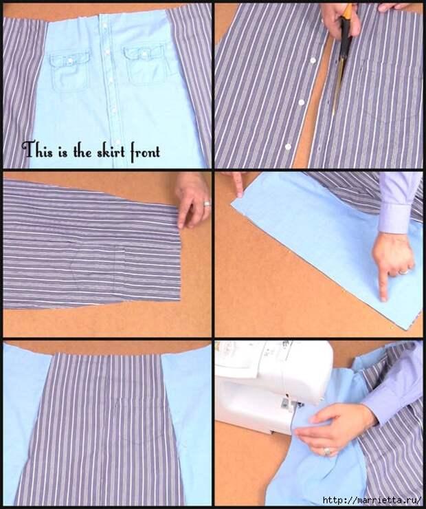 Юбка с карманами из двух мужских рубашек. Видео мастер-класс (5) (519x620, 215Kb)