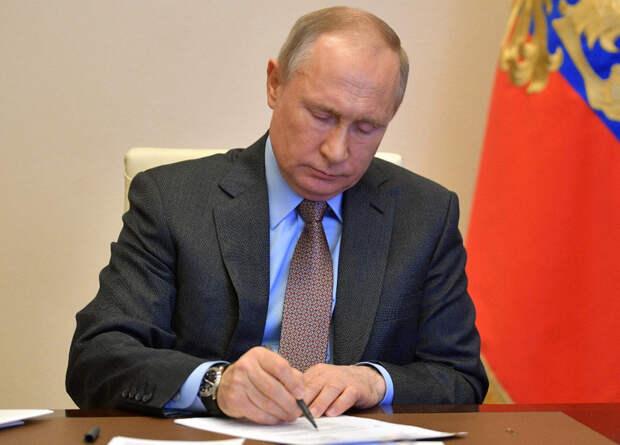 Путин подписал закон о гарантиях неприкосновенности для экс-президентов РФ