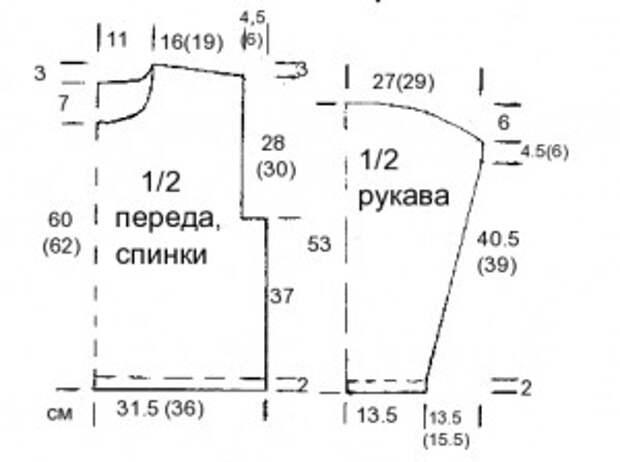 Два вязаных спицами мужских пуловера (1) (300x224, 29Kb)