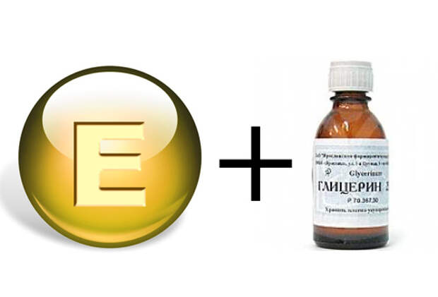 glicerin-vitamin-e1 (1) (500x340, 52Kb)