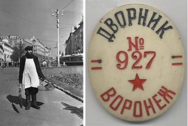 При советской власти дворники долго еще оставались с теми же обязанностями, что и при царе (фото 1950-х)