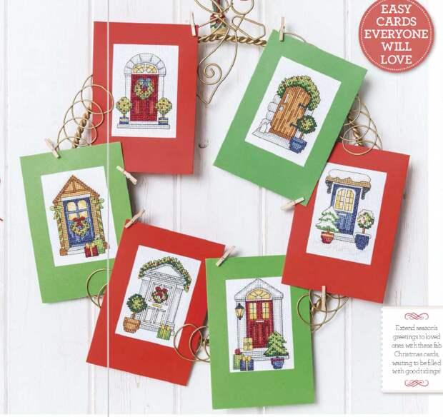 Вышиваем открытки к новому году