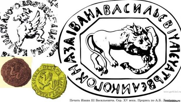 Единорог — как символ России