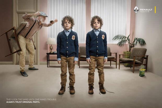 Адские близнецы Renault