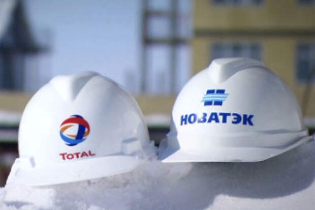 Total_Novatek