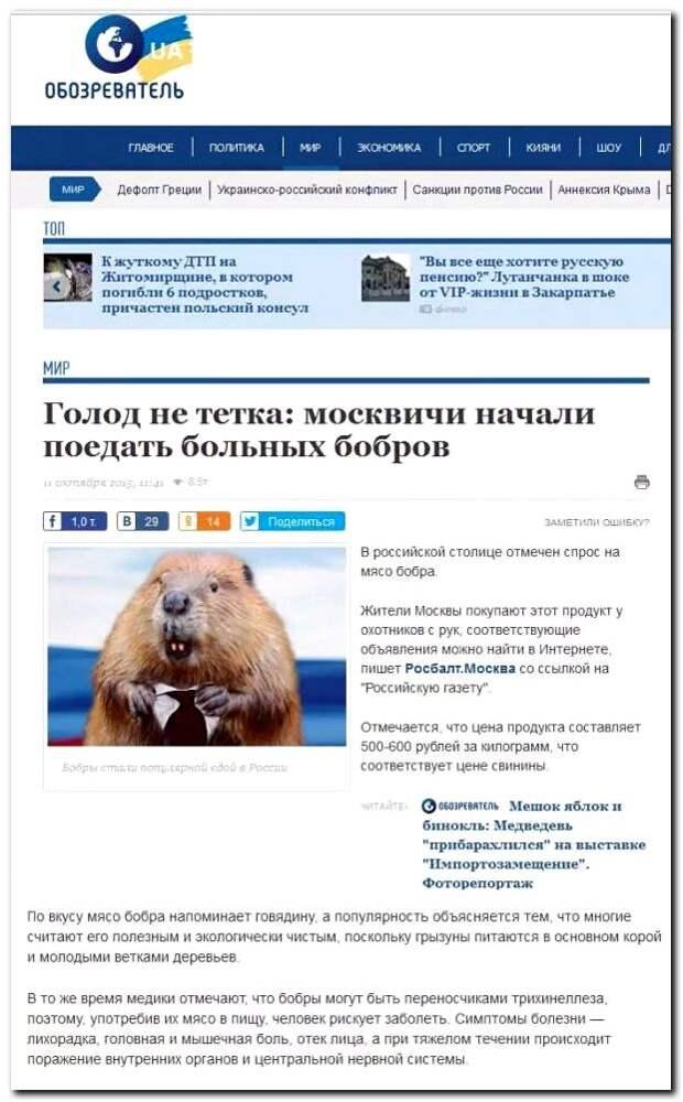 Голод в Москве
