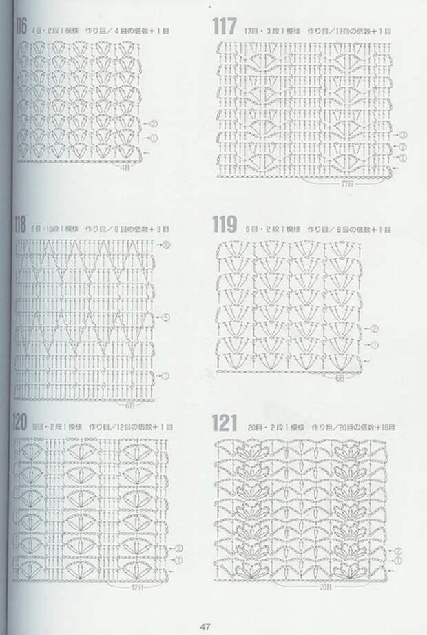 4 (470x700, 246Kb)