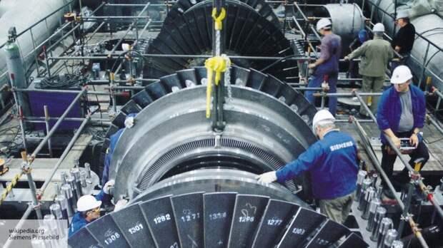 Sohu: скандал с турбинами Siemens обернулся неожиданным эффектом для России
