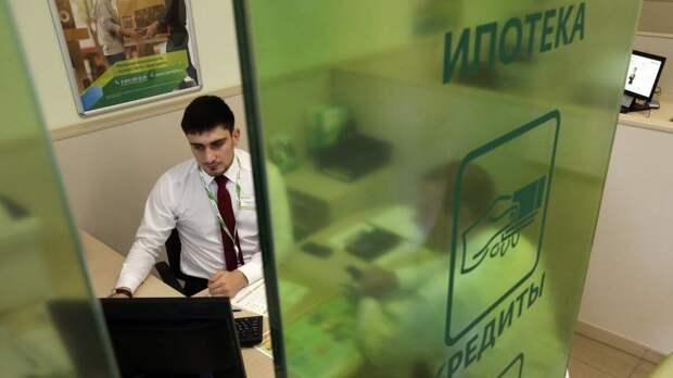 Эксперт рассказал о перспективах снижения ставок по ипотеке