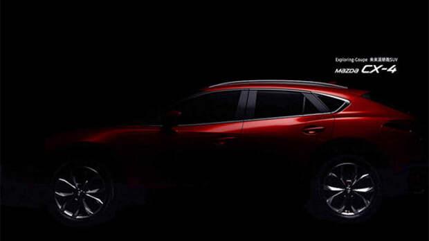 Купеобразная Mazda CX-4 выложила карты на стол