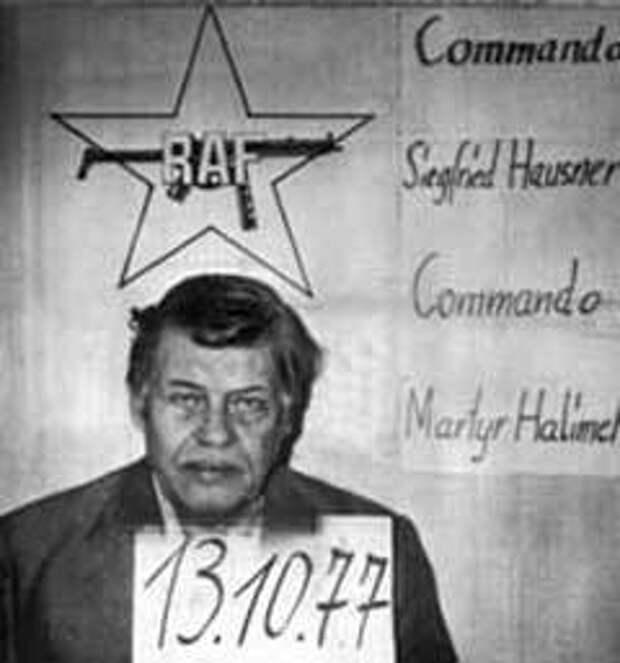 «Стрельба исекс— одно итоже…», или Чего хотели революционеры новой формации изRAF
