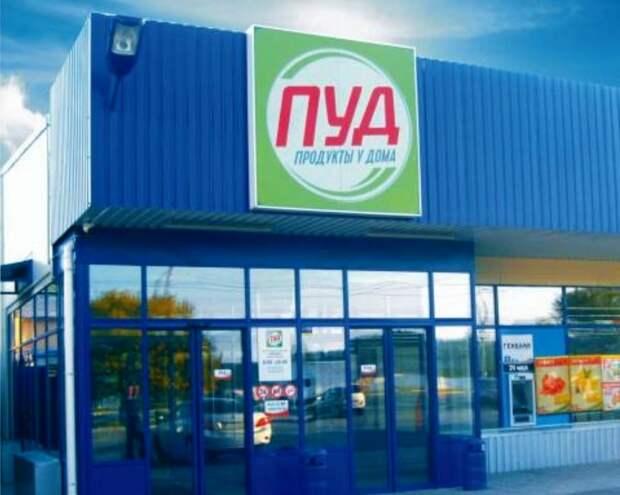 Оптово-распределительный центр в Крыму построят на связях с Ткачевым